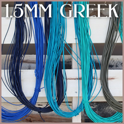 Greek Leather<br>1.5mm