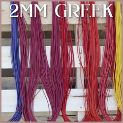 Greek Leather<br>2mm