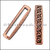 20mm flat MEANDER slider ANT COPPER - per 10 pieces