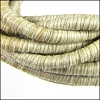 5mm round Knitted Cord BEIGE - per 5 meters