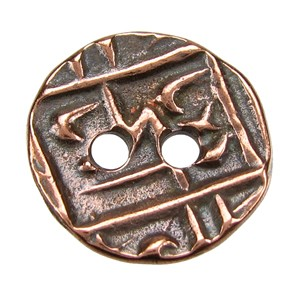 Round Coin BUTTON ANT COPPER